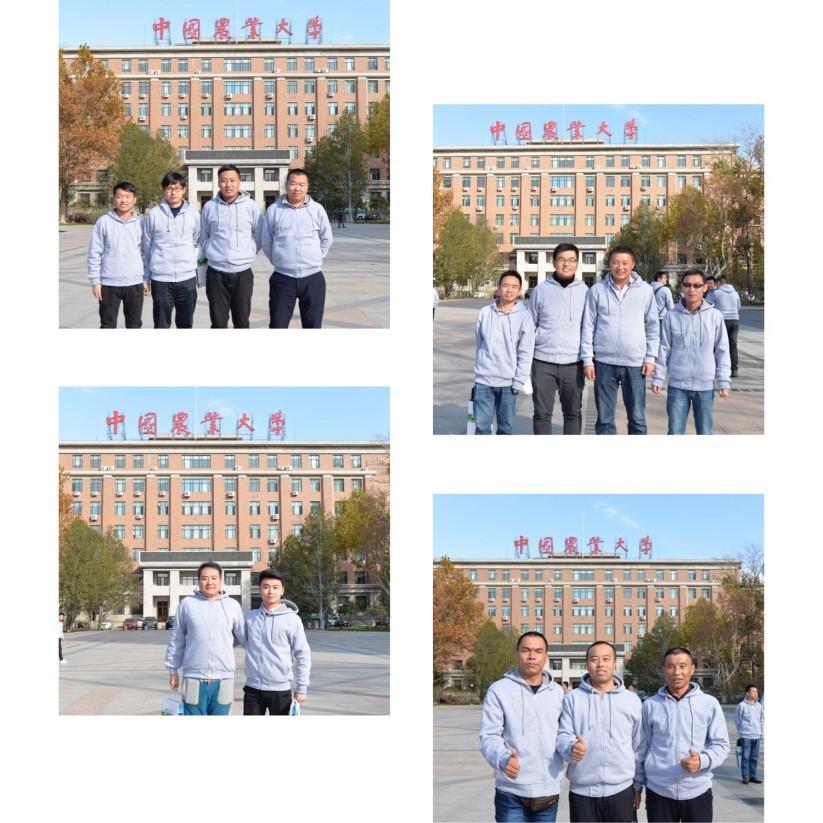 蒙牛中国农大第九期奶牛场高级人研修班在脚趾小学生的图片